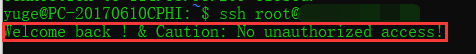 ssh11.png